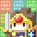 はらぺこ勇者と星の女神icon