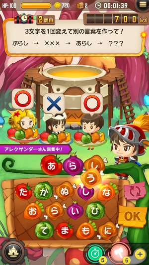 ゲーム画面イメージ。