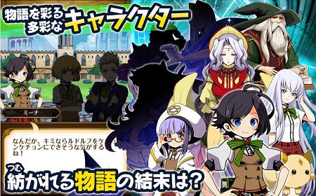 mazekuro_img-story