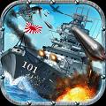 戦艦帝国‐200艘の実在戦艦を集めろ‐
