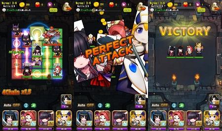 ゲームプレイ画面、イメージは開発途上のもの。