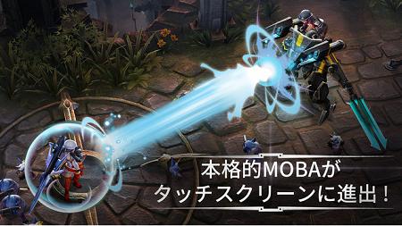 タッチスクリーンに最適化されたマルチプレイバトル「Vainglory」日本上陸!