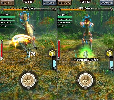 狩猟笛:ゲームイメージ。