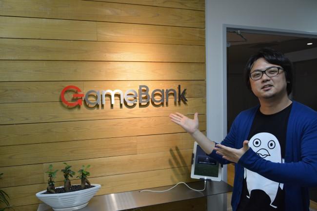 GameBankの受付にて。河井さん、ありがとうございました!