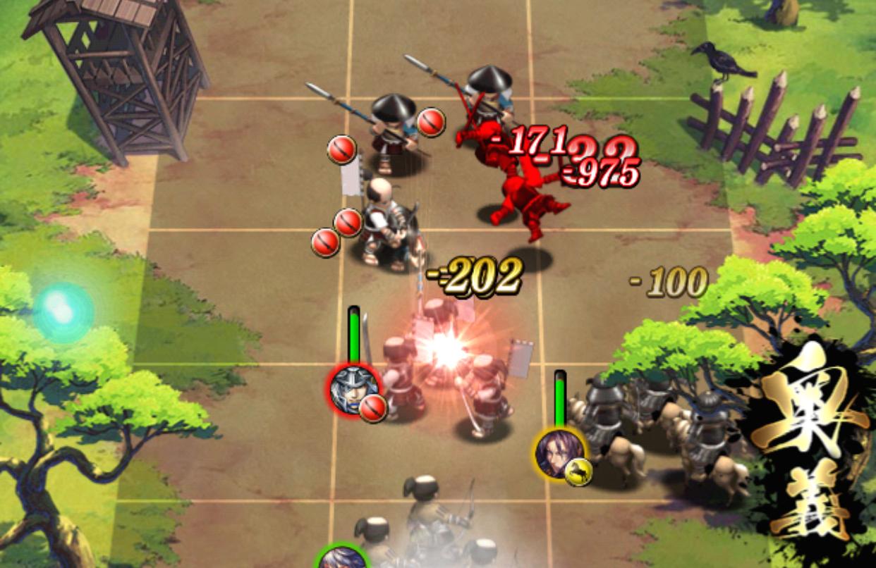 仲間達と共に戦場を制し、城を攻め落とせ!
