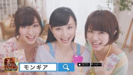 「モンギアガールズ」PVが公開!