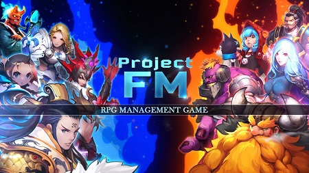 『プロジェクトFM(仮称)』PV公開!