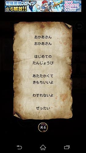 よかったね、じゅじゅじゅ(;ω;)