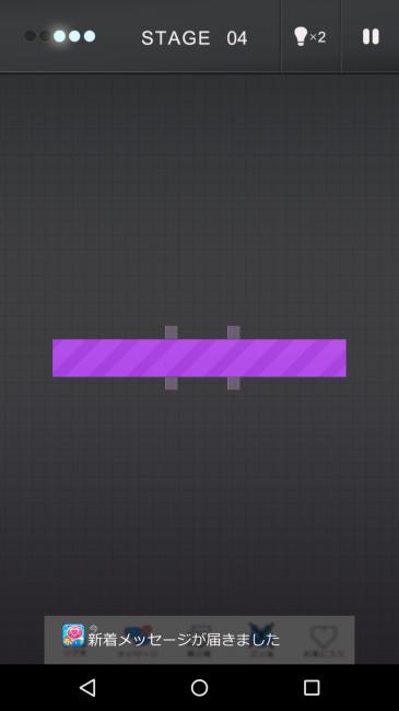 1本の長方形が枠にハマっている状態