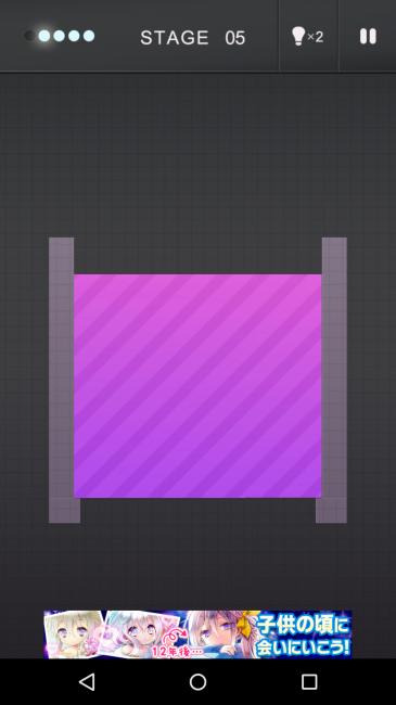 正方形のブロックが両サイドの枠にハマっている状態