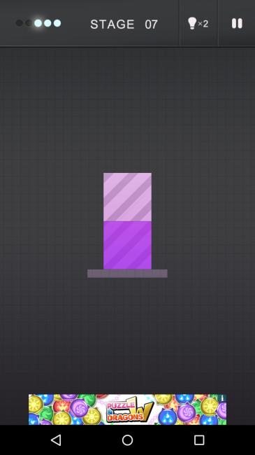 土台に2色の正方形が縦に並んでおかれている