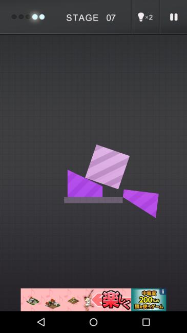 上に乗っていた薄い紫色の正方形が右側に流れ、その力で残り部分が左側に落ちていく