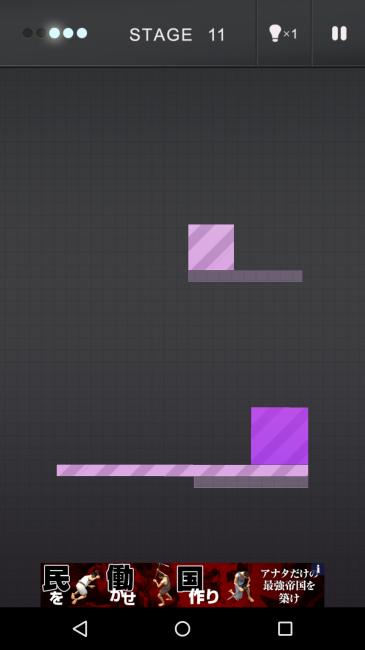 左下の正方形ブロックを落とそう