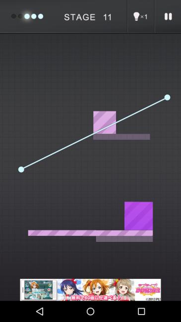 右上にある薄い紫色の正方形に切り込みを入れ、ブロックを下に落とすと?
