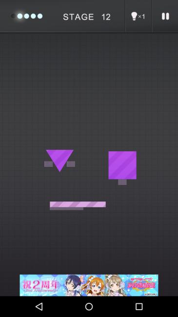 左側に三角、右側に正方形のブロックが配置されている
