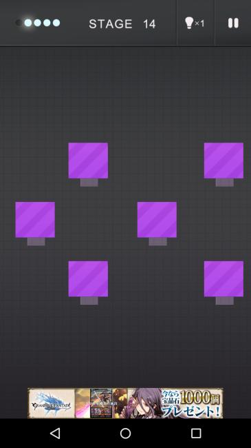 正方形ブロックが7個置かれている