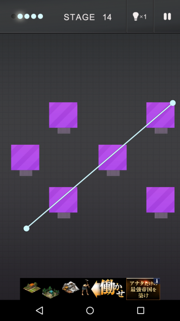 1手目は真ん中の正方形3つに斜めに切り込みを入れる