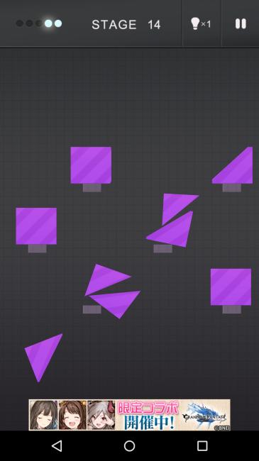 3つのブロックに斜めに切り込みを入れることで、左右にブロックが流れ落ちる