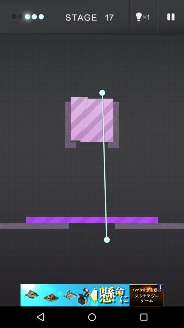2手目で正方形ブロックと下部の細長いブロックに同時に切り込みを入れる