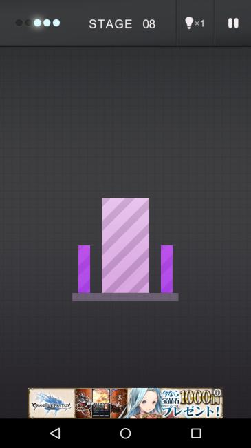 両サイドに細長い長方形が置いてある