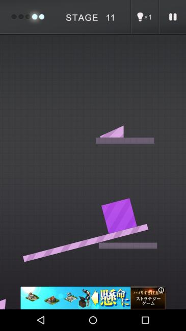 ブロック落下の反動で下の細い長方形ブロックが持ち上がり、右下にあったブロックが左側に流れ落ちる。