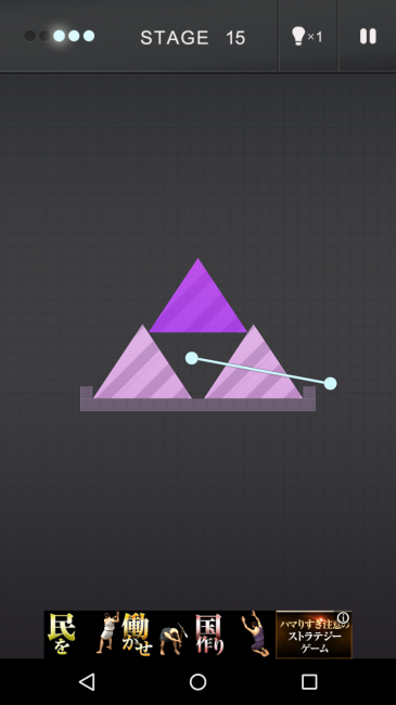 下部の三角形に画像のように切り込みをいれる