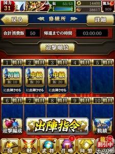 ao_sangoku_04
