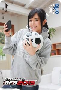 barcodefootballer_012