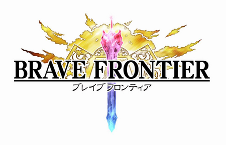 bravefrontier_1
