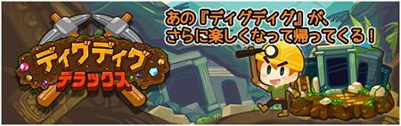 App Storeの「Best of 2014」にも選ばれた大ヒット作続編!