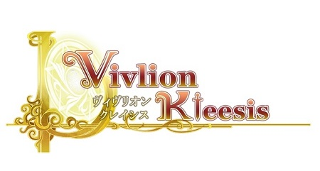 「ヴィヴリオン クレイシス」 装いも新たに5月26日リニューアルオープン!