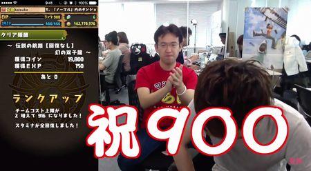kosuke0520