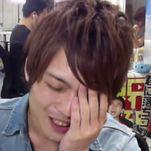 kosuke0522eye