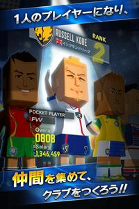 pocketfootballer_02