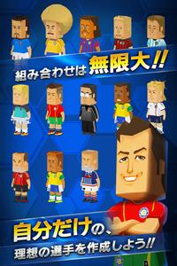 pocketfootballer_03