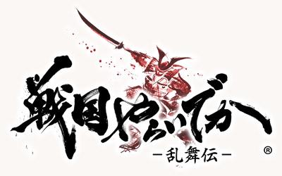 スクエニ最新作、iOS版本日配信!