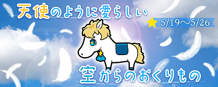 青い瞳に星を宿した天使系降臨!