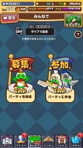 uchihime_02