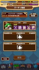 uchihime_03