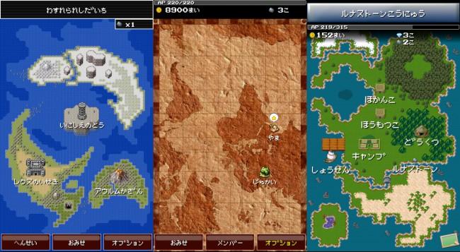 左から「れじぇんどクエスト」、「ふろんてぃあクエスト」、「だんじょんクエスト」の世界マップ。