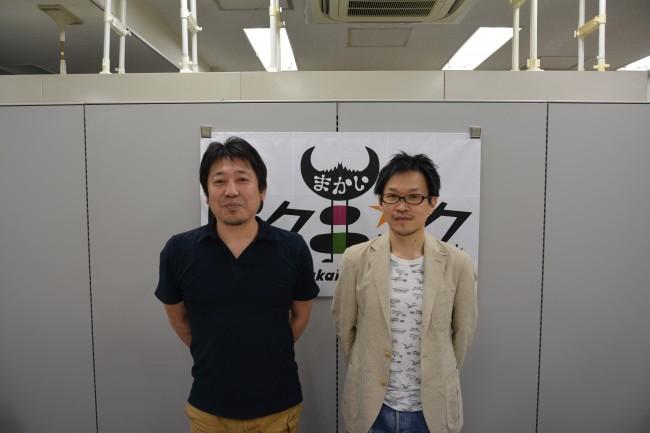 左:ディレクター 西 健一氏  右:広報担当 神結 直弘氏