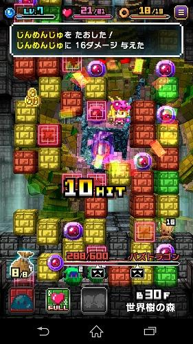 コンボを重ねれば重ねるほど攻撃力が高く、そして爽快にブロックを消すことができる。