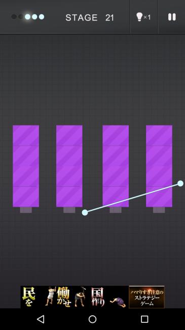 右側2つのブロックだけに斜めに線を入れる