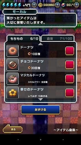 たくさんの種類のドーナツが登場!