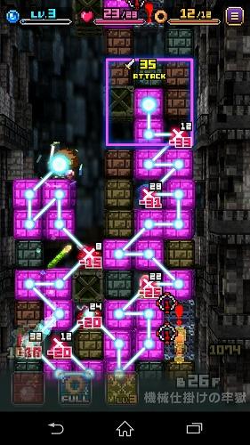 一気に敵を巻き込みながら下へ潜るために考えながらブロックを消していく。