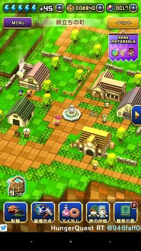 ファミコン世代にはうれしいRPGの雰囲気!