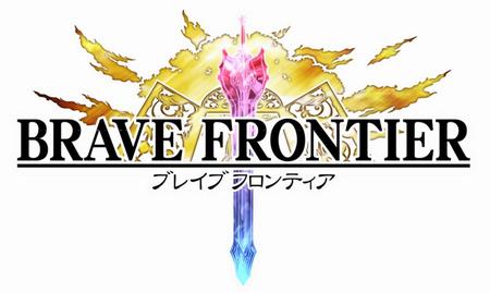 bravefrontire_02