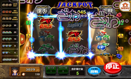casinoproj_010