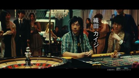 casinoproj_02