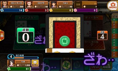 casinoproj_08